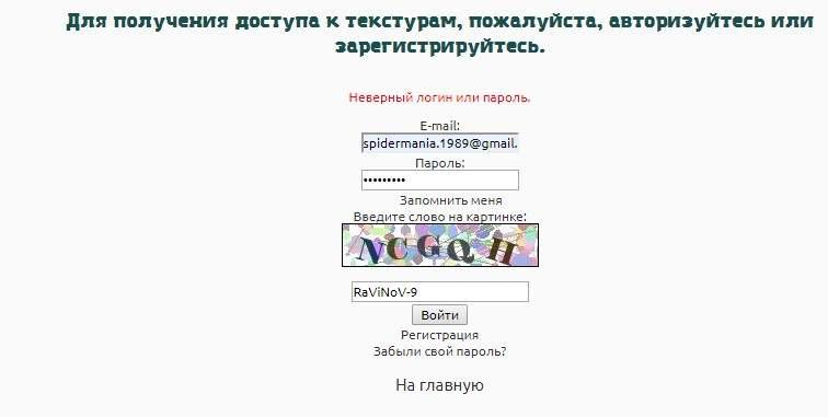 Opera Снимок_2019-08-20_223856_www.render911.ru.jpg